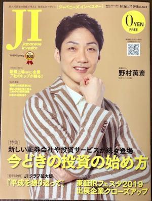 JI_2019.jpg