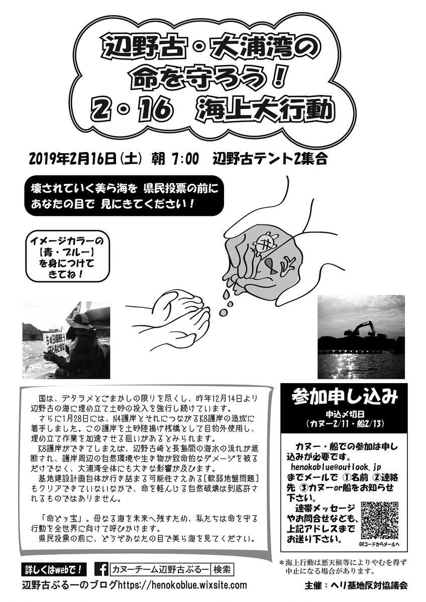 0216Henokochirasi01.jpg