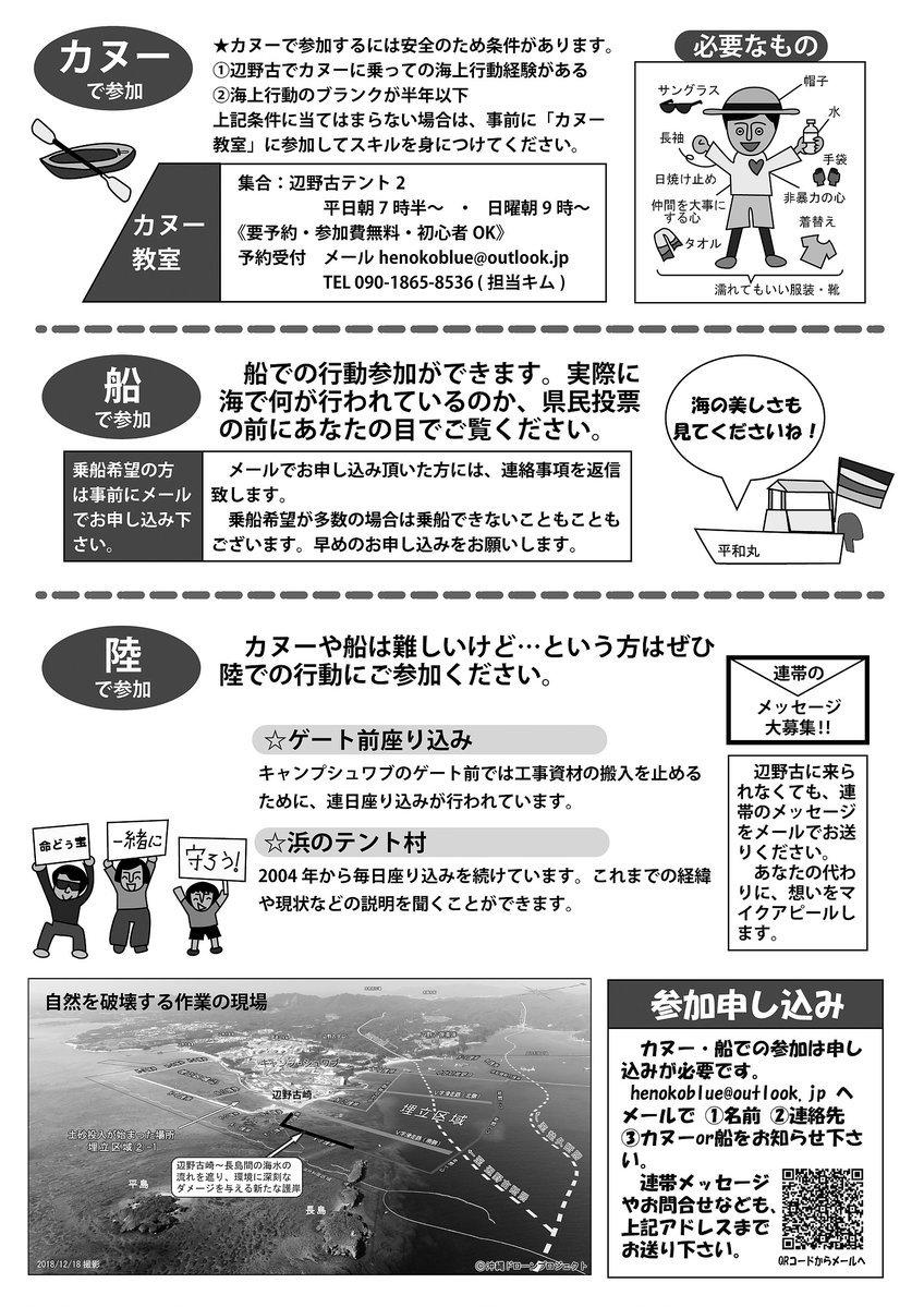 0216Henokochirasi02.jpg