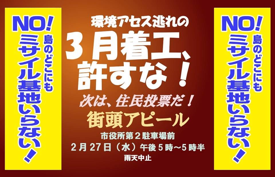 0227CHIRASI.jpg