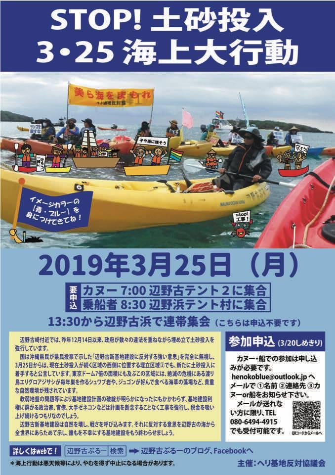 0325Henokochirasi01.jpg