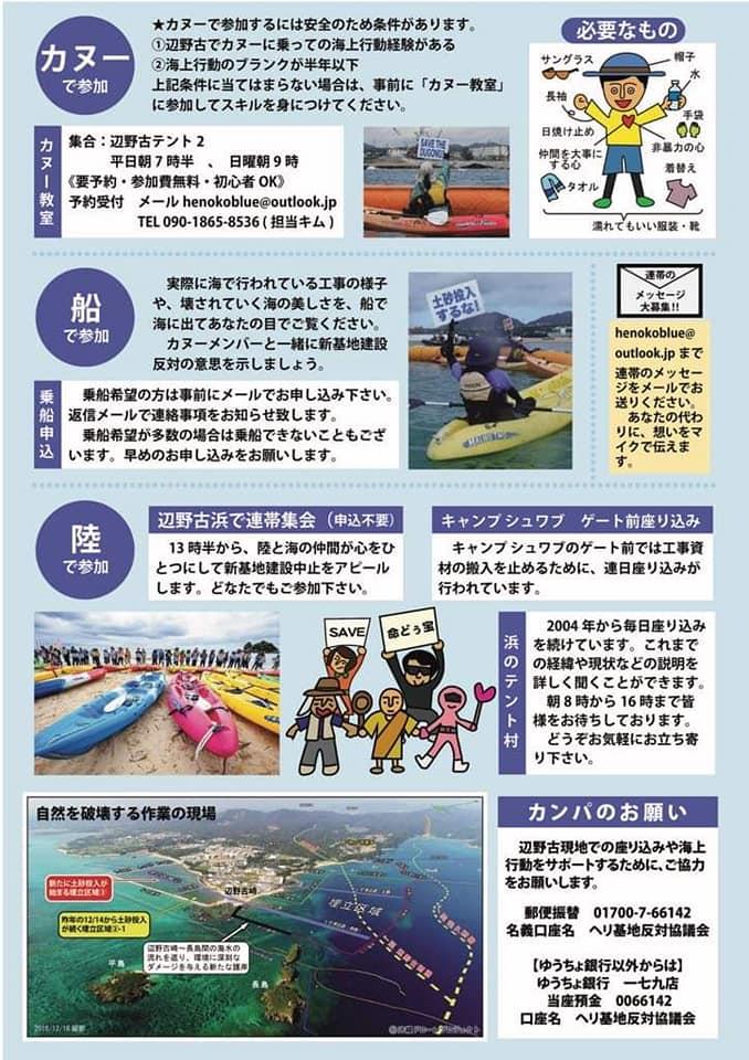 0325Henokochirasi02.jpg
