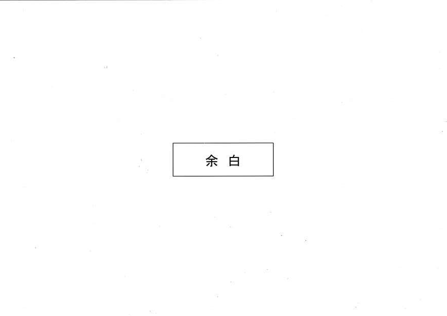 2019 0213 住民説明会資料0002