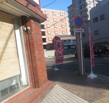 m-toraya18.jpg
