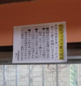 takizawa2.jpg