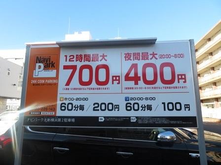 takizawa7.jpg