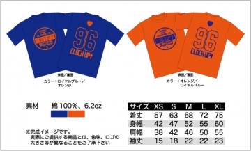 96up_2019_Tshirt