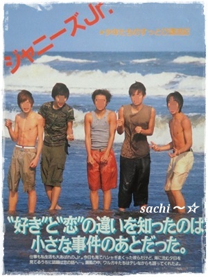 5人のロケ☆
