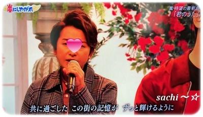 君のうた2☆