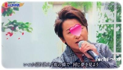 君のうた3☆