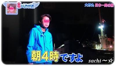 しやがれ4☆
