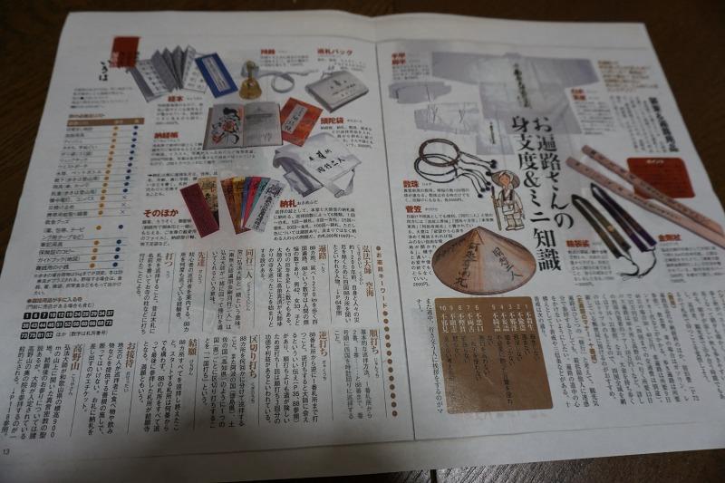 DSC0150116.jpg