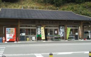 道の駅もみじ川温泉2
