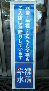 海の駅東洋町2