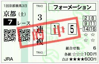 0112kyo73fukull.jpg