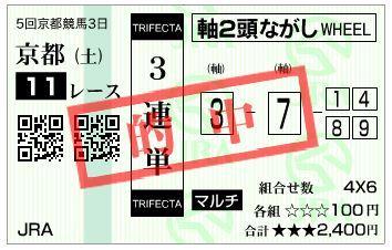 1110kyoto113tankk.jpg