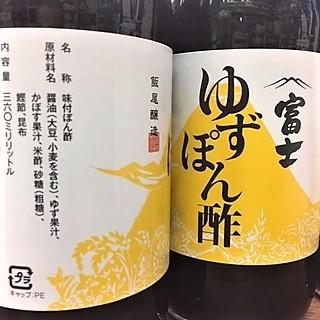 20181103ゆずぽん
