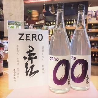 20181208零赤江