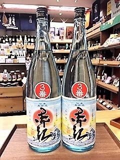 20190225赤江③
