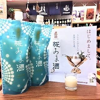 20190228真澄糀あま酒