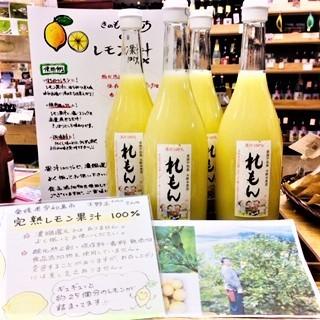 20190302レモン果汁