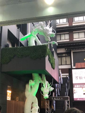 万松寺の龍