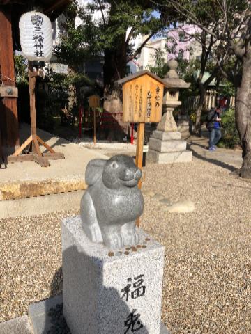三輪神社なでうさぎ