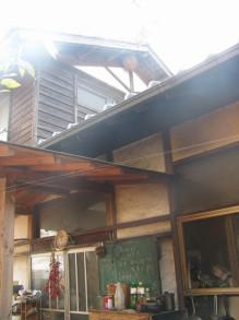 エゴライフ創造の日々、、 桜の山農場のブログ