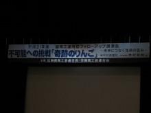 エゴライフの日々、、 桜の山農場のブログ