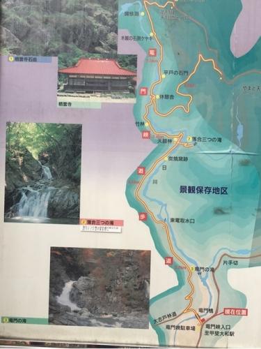 日川渓谷竜門峡3