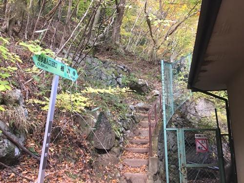 日川渓谷竜門峡24