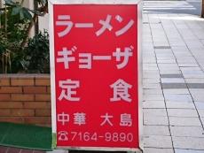 190206001.jpg