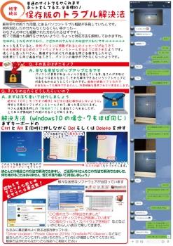 oshigoto201902u.jpg