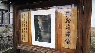 20180910太秦広隆寺(その4)