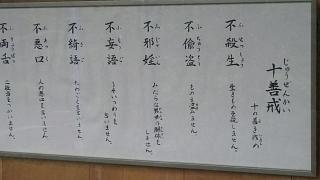 20180910太秦広隆寺(その25)
