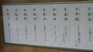 20180910太秦広隆寺(その26)