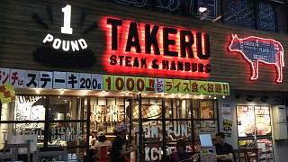 20100910天五中崎商店街(その3)