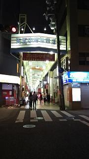 20100910天五中崎商店街(その5)