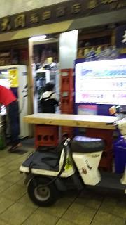 20100910天五中崎商店街(その8)