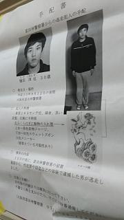 20100910天五中崎商店街(その11)