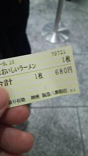 20180910神座(その1)