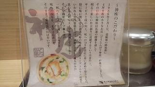 20180910神座(その3)