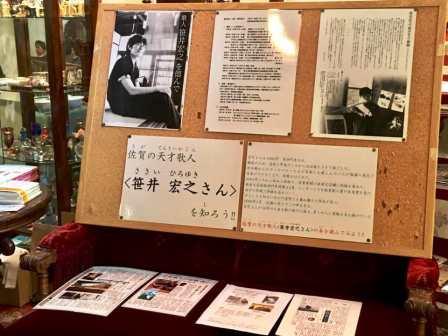 京都屋追悼コンサート3(2019-02-16)
