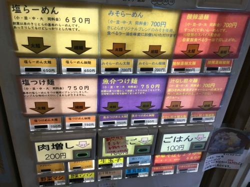 20190203_らーめんきじとら-002