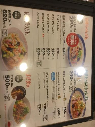 21090206_リンガーハット田名店-001