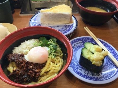 20190211_くら寿司相模原中央店-003