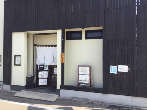 20190217_お食事処なみき-002