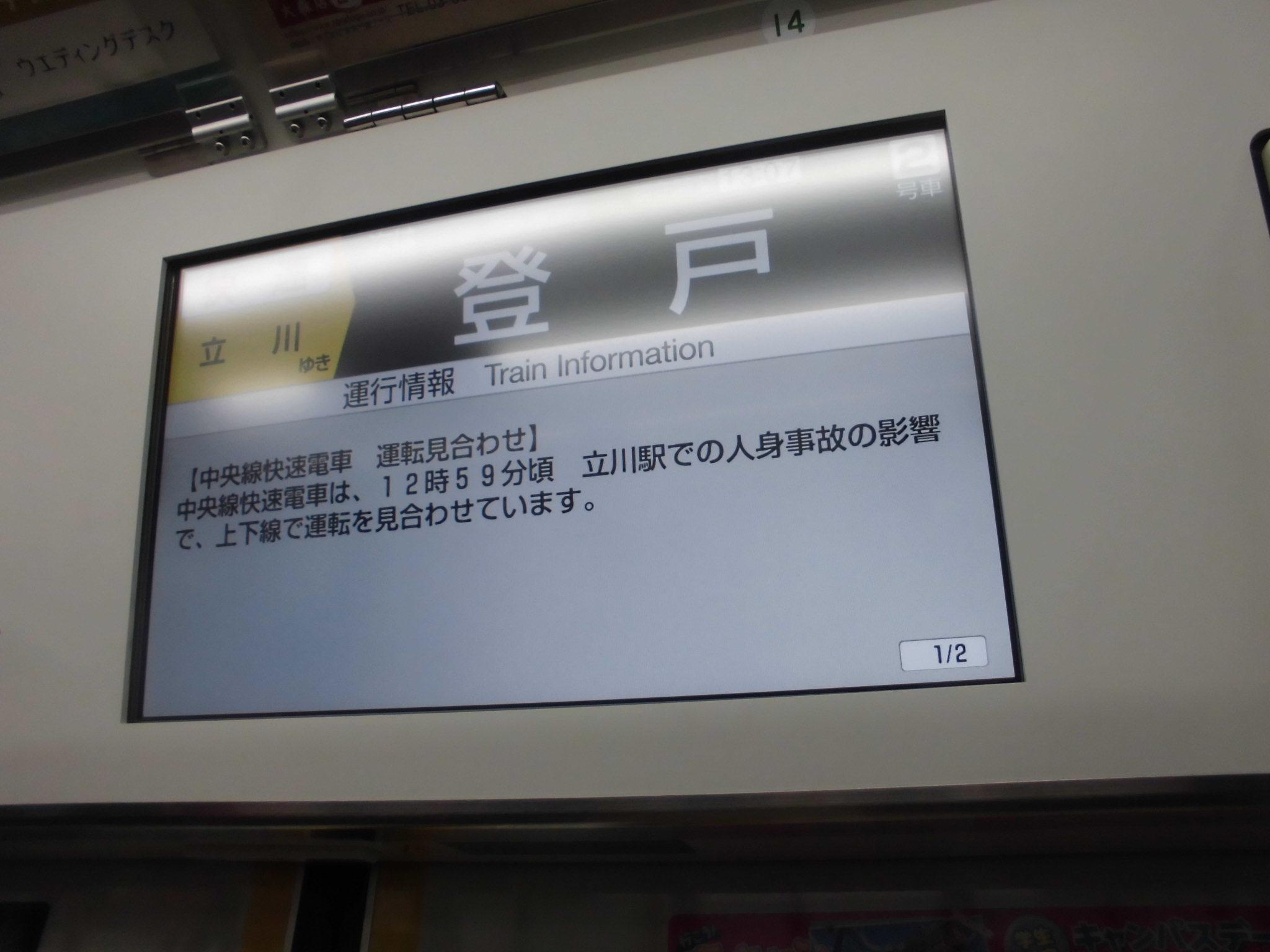 CIMG8371.jpg