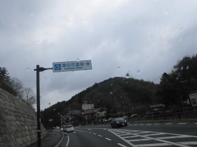 CIMG8478.jpg