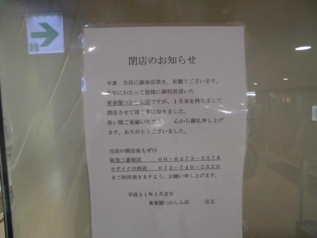 CIMG8646.jpg